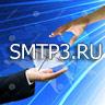 Выгодное предложение по SMTP серверам - последнее сообщение от SMTP3